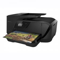 HP OfficeJet 7510 Printer Ink & Toner Cartridges
