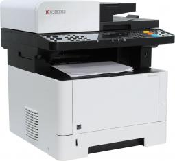 Kyocera ECOSYS M2040dn Printer Ink & Toner Cartridges