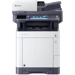 Kyocera ECOSYS M6235cidn Printer Ink & Toner Cartridges